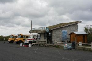 Die rustikaleren Teile des Skaftafell-Besucherzentrums